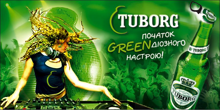 из рекламы tuborg mp3: